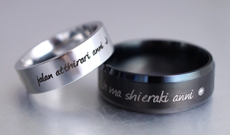 Dothraki couple rings