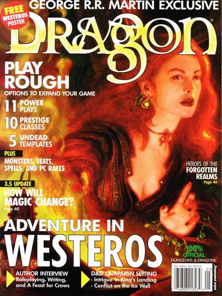 dragon-magazine-307